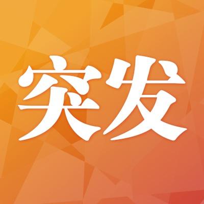 广昆高速果化往思林方向路段发生交通事故