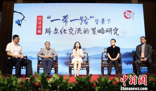 中国与全球化智库秘书长:中国文化走出去要人心相通