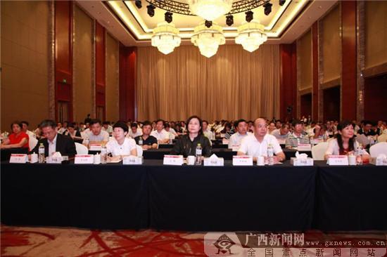 华夏银行南宁分行举办十周年行庆业务产品推介会