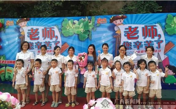 """教师节来临之际 药企走进校园为老师""""润心"""""""