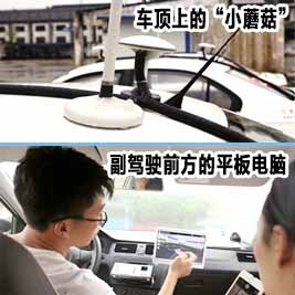 广西手机报9月10日下午版