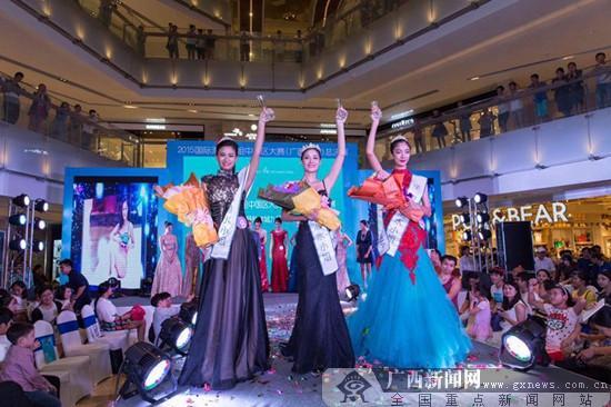 国际潜水小姐中国区大赛总决赛即将在南宁举行