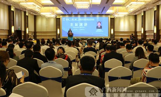 """首届""""一带一路""""(东盟)农业投资合作论坛在南宁举办"""