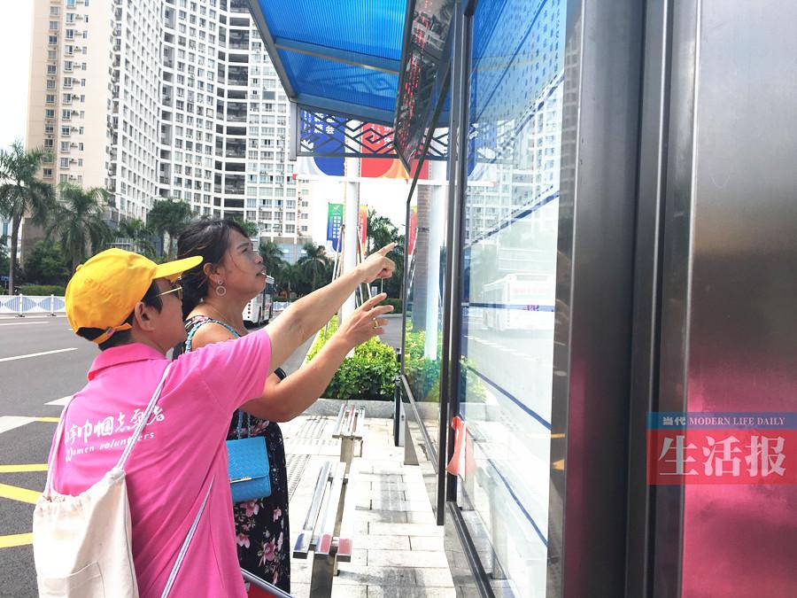 63岁市民当了6年东博会志愿者 帮助别人快乐自己