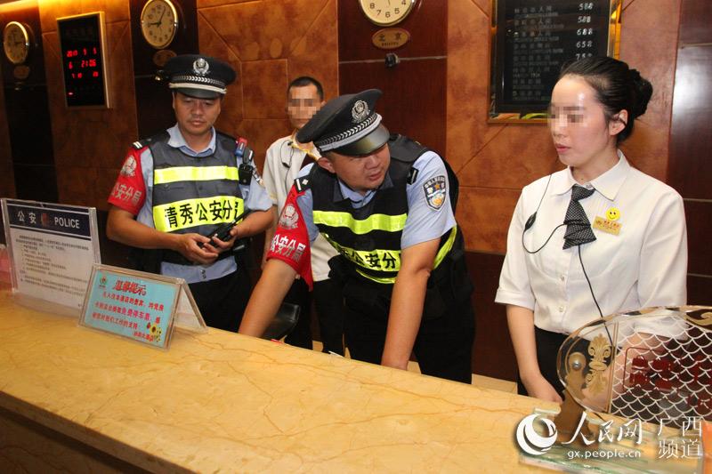 民警正在旅馆进行检查