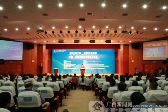 第12届中国—东盟文化论坛在广西南宁开幕