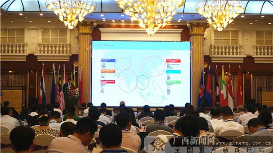 中国与东盟国家电企共商能源开发合作