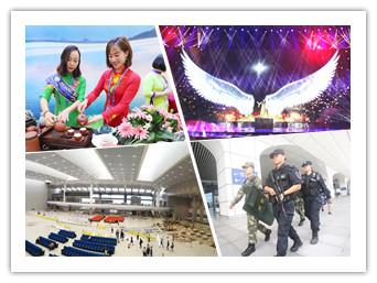 9月12日焦点图:喜迎东博盛会