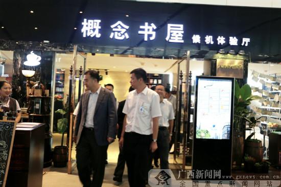 """广西机场集团航旅概念书屋获点赞""""人文机场"""""""