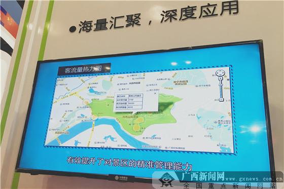 广西移动携5G亮相第14届中国—东盟博览会