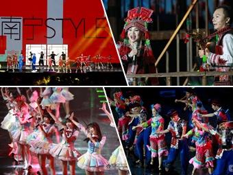 南宁国际民歌艺术节晚会精彩上演