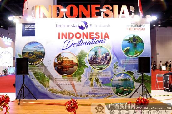 """【动图视觉】观看""""巴龙舞"""" 体验印尼传统文化"""