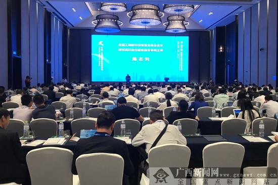 中国—东盟商会领袖探索建立对话交流长效机制