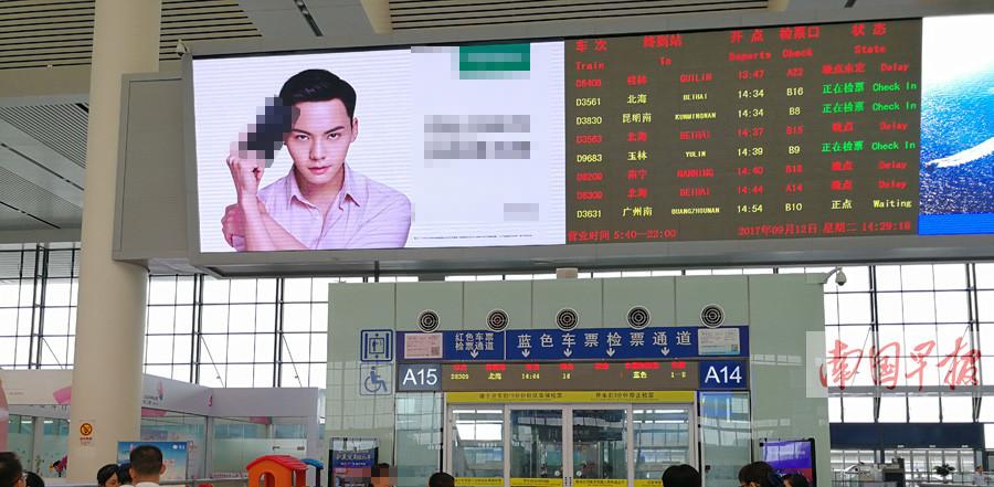 柳州站施工改造 数十趟列车晚点(图)