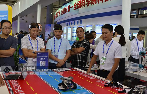 100余个高端人才创新创业成果亮相第14届东博会