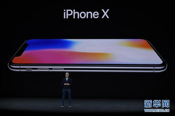 (国际)(1)苹果公司举行新产品发布会