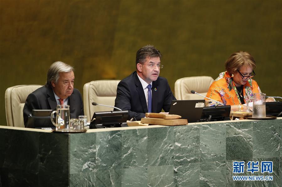 (国际)(2)第72届联合国大会开幕