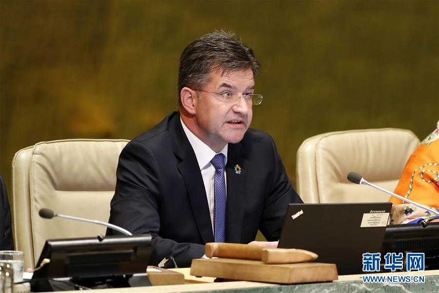 (国际)(3)第72届联合国大会开幕