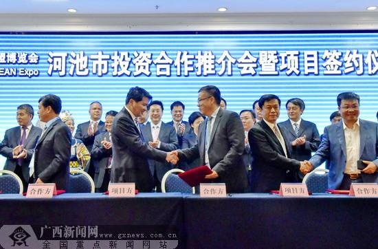 大化在第14届东博会签约五项目 总投资33亿元