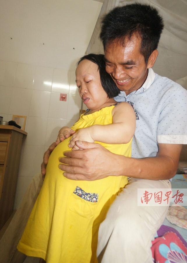身高93厘米袖珍妈妈意外怀孕 她决心拼命产子(图)