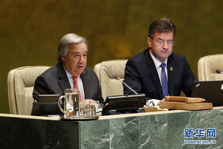 (国际)(4)第72届联合国大会开幕