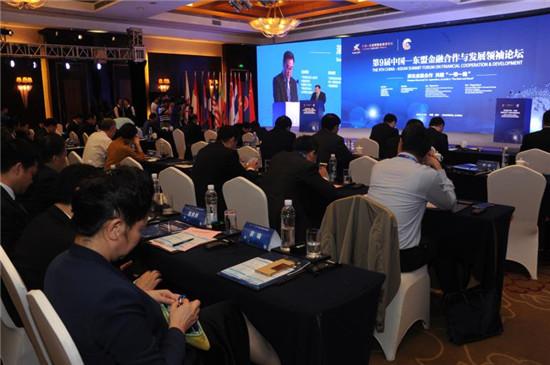 广西北部湾银行签订泛北部湾经济区战略合作倡议书