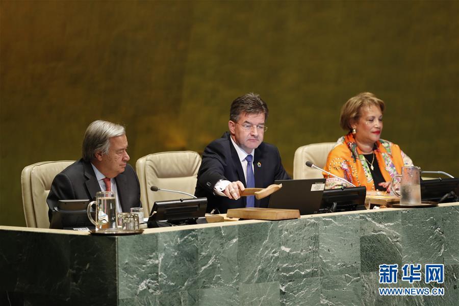 (国际)(1)第72届联合国大会开幕
