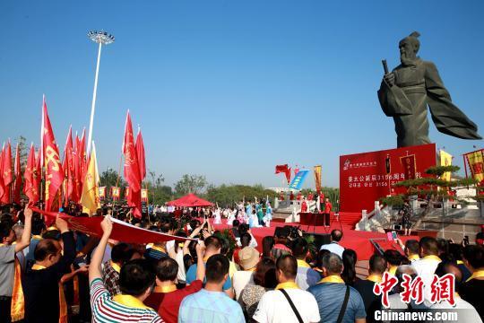 第14届齐文化节开幕 海内外姜太公后裔相聚齐国故都祭祖