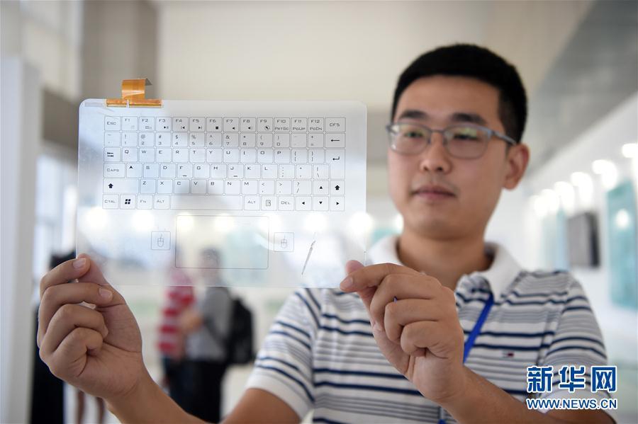 (科技)(1)重庆石墨烯研究院展示发布多款研究成果