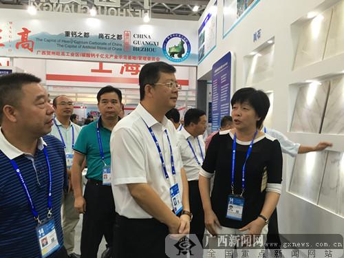 东博会:石材行业转型升级看贺州 大理石变废为宝