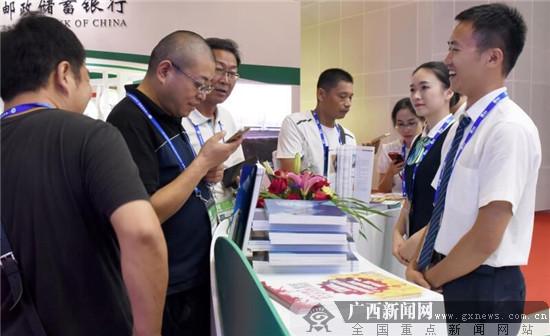 """东博会上农行邀您体验""""智能服务"""""""