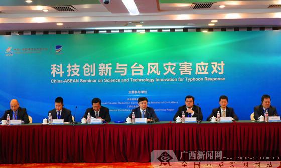 中国加强与东盟国家灾害管理合作 提升应对能力