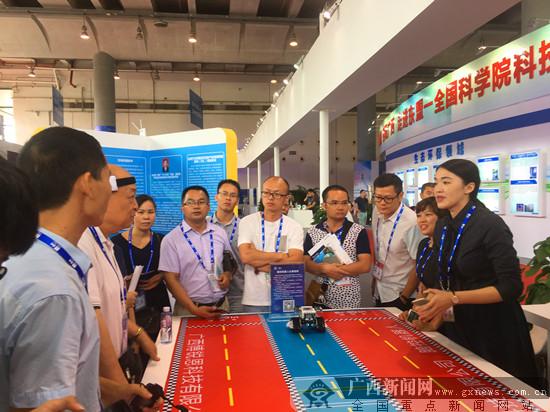 第14届东博会先进技术展:多种高科技产品亮相(图)