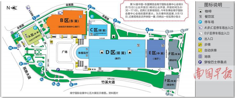 15日是东博会公众开放日:一纸在手 逛展更顺(图)