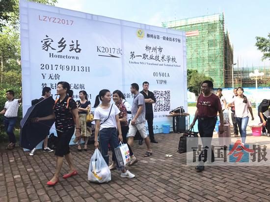 柳州中职学校陆续开学 3600多名新生一职校寻梦