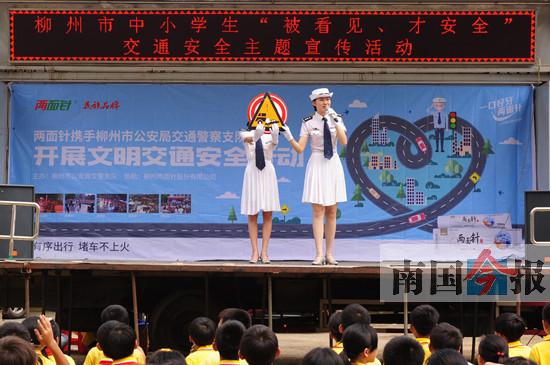 十五项主题活动创文明 这样的柳州交警您知道吗?