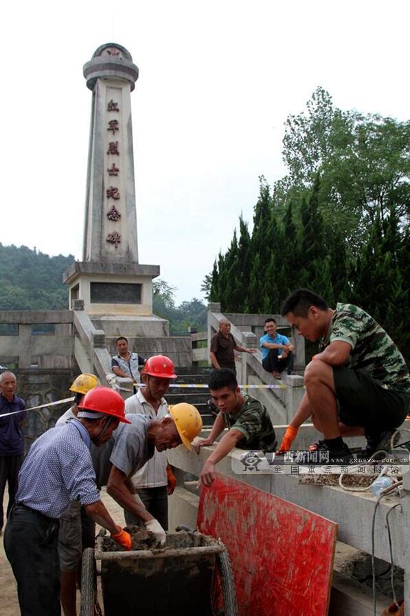 灌阳寻找新圩阻击战牺牲在酒海井的红军烈士遗骸