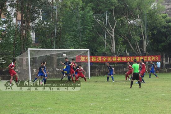 2017中国足球民间争霸赛广西赛区决赛在北海开赛