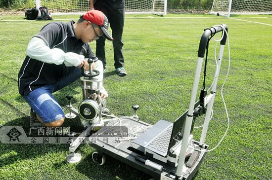 梧州国家体训基地人造草足球场迎国际足联2次检测