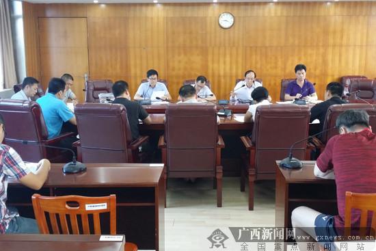 广西体育局召开2017年运动员选材委员会会议