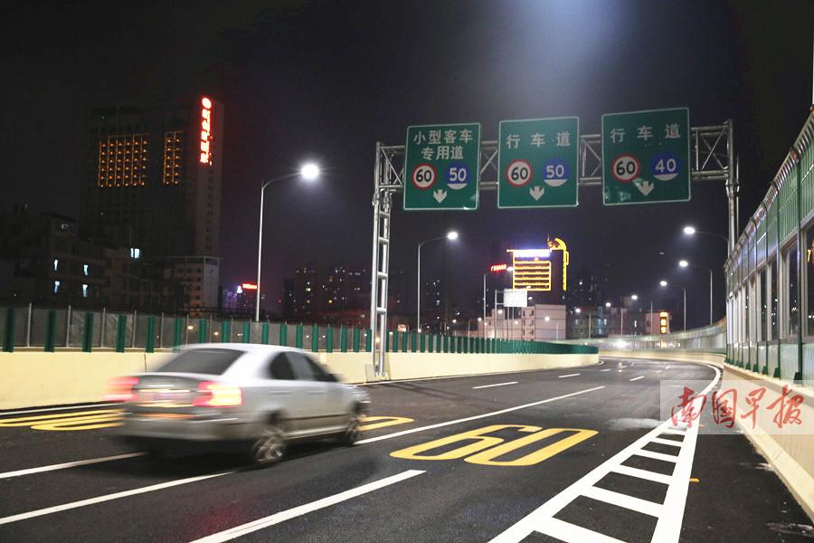 9月15日焦点图:南宁东西向快速路东段主线通车(4/23)