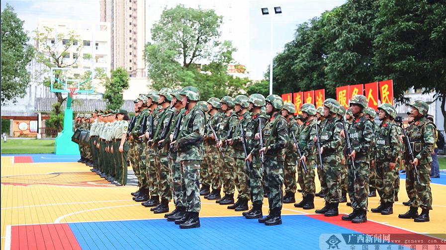广西公安边防总队南宁边检站举行专项勤务誓师大会