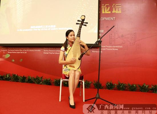 六堡茶产业发展新动能高峰论坛在南宁召开
