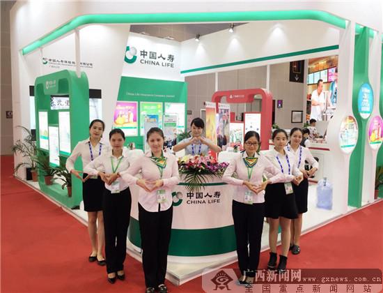 中国人寿:强大阵容展示综合金融服务魅力