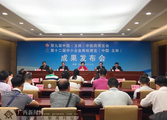 第九届药博会、第十二届玉博会贸易成交额65.1亿元