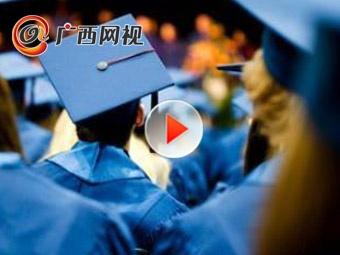 2017年全国本科应届毕业生起薪平均4854元一月