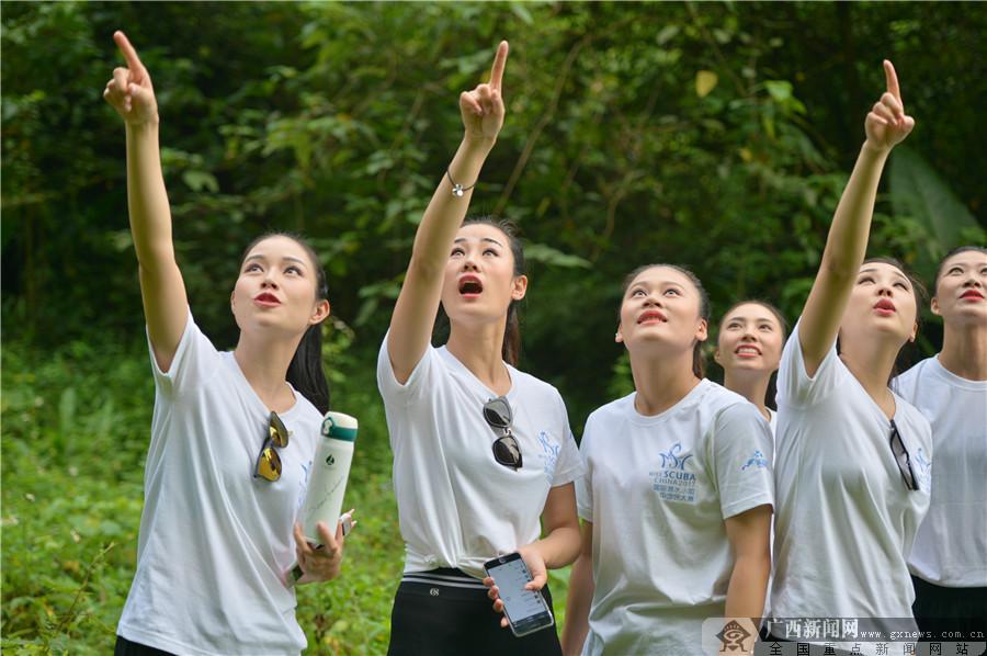 高清组图:2017年国际潜水小姐中国区总决赛落幕
