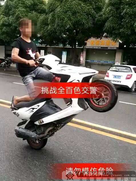 """少年骑摩托车炫技 上传视频称""""挑战交警""""被查"""