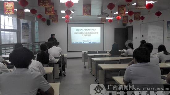 农银人寿广西分公司启动反洗钱宣传月活动