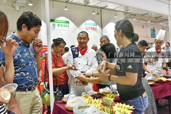 大化生态食材亮相中国美食节 获百余个订单